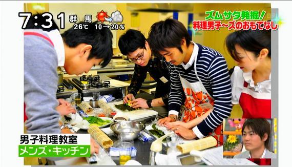 人気男性料理教室 メンズキッチン