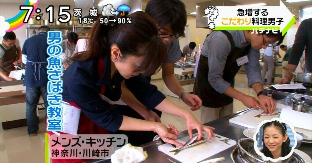 男性料理教室 メンズキッチン TV