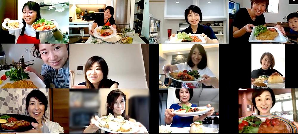 オンライン料理教室 福本陽子