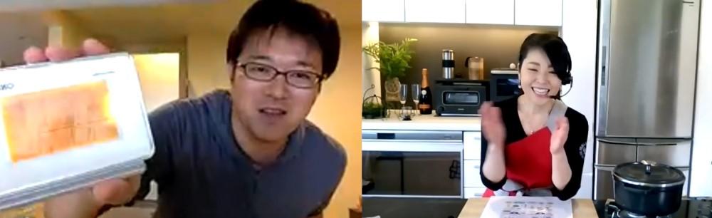 オンライン料理教室 男性 メンズキッチン 福本陽子