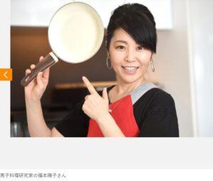料理研究家 メンキチ 福本陽子